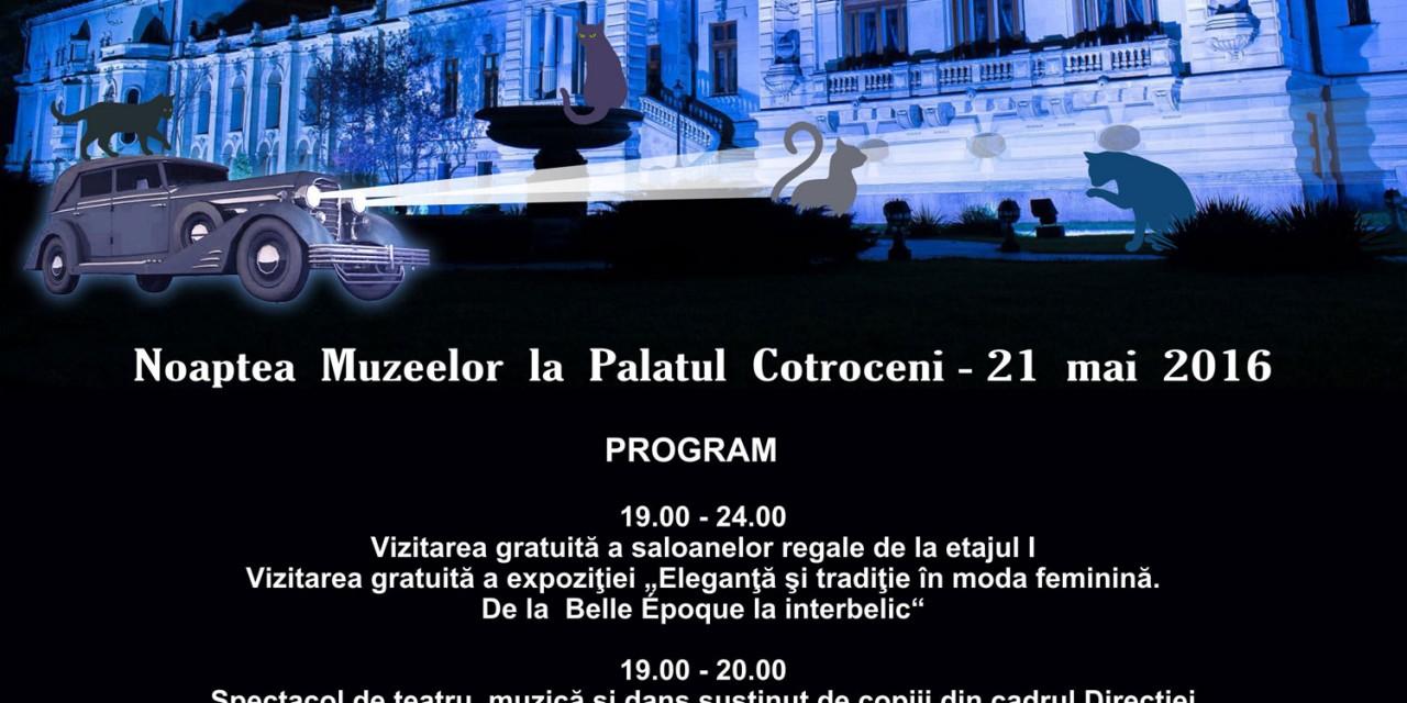 Noaptea Muzeelor la Palatul Cotroceni