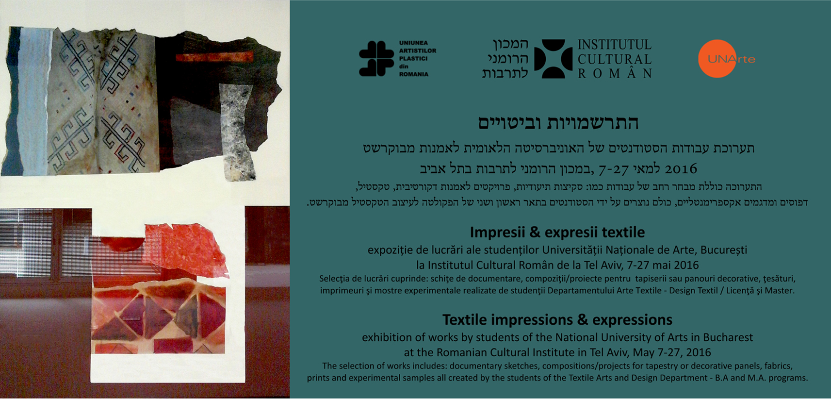 Impresii & expresii textile ICR , Tel Aviv