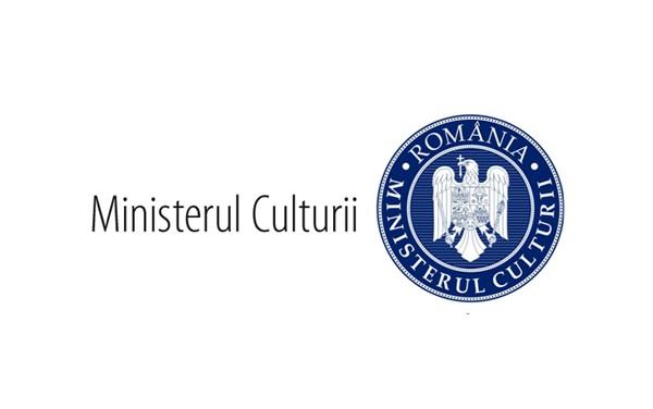 Ministerul Culturii demarează un proiect de restructurare și de revitalizarea Arhivei Naționale de Filme și a Cinematecii Române