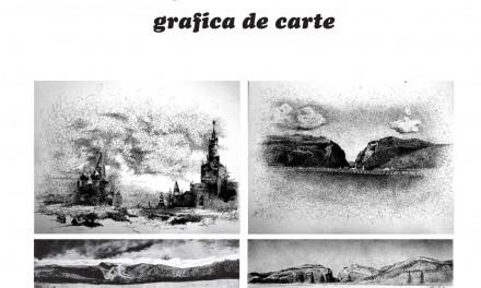 """Bogdan Epure """"Peisajul în desen"""" @ Galeriile Municipale de Artă Târgu-Jiu"""