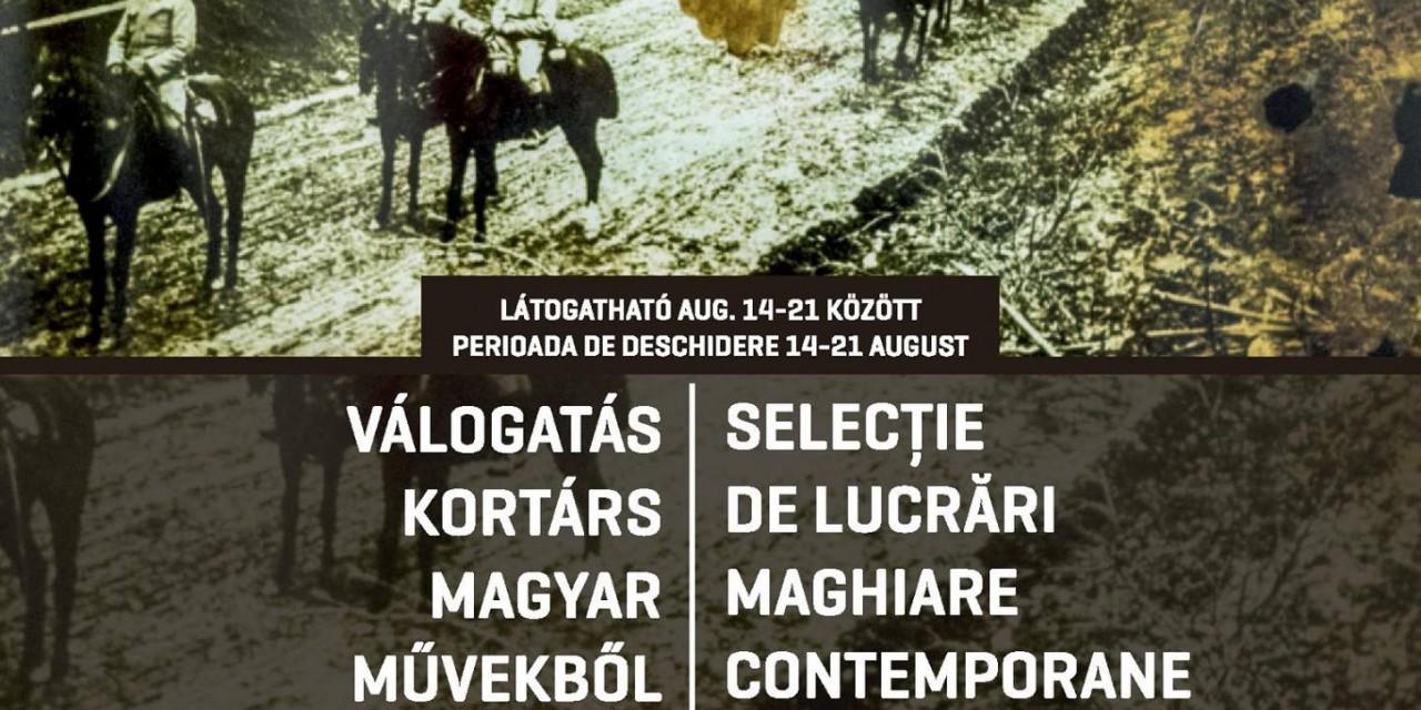 Expoziţia Academiei Maghiare de Artă din Budapesta @ Muzeul de Arta Cluj-Napoca