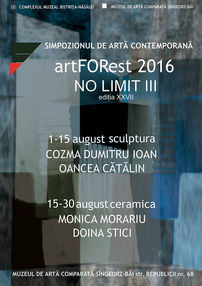 no limit 2016
