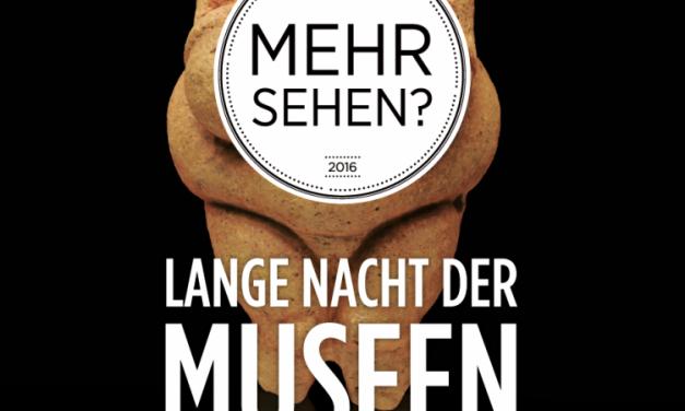 """Galeria ICR Viena în circuitul evenimentului """"Noaptea lungă a muzeelor"""" din Austria"""