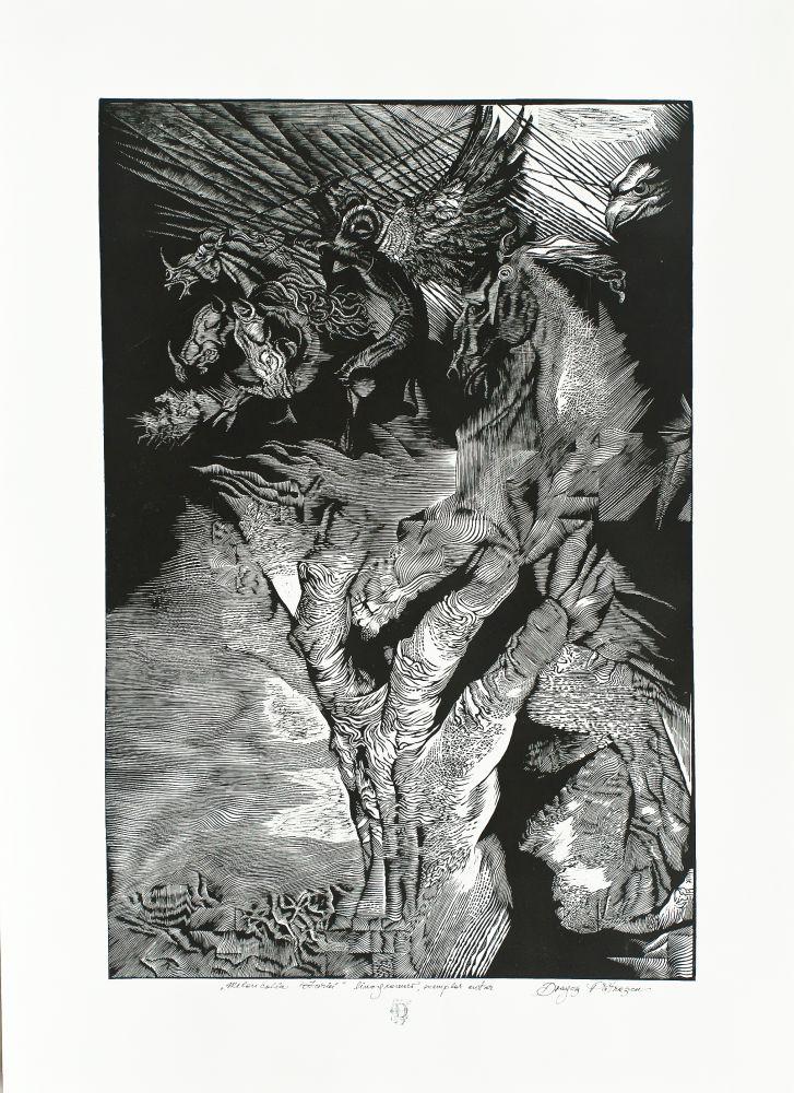 Patrascu Dragos_The Melancholy of History