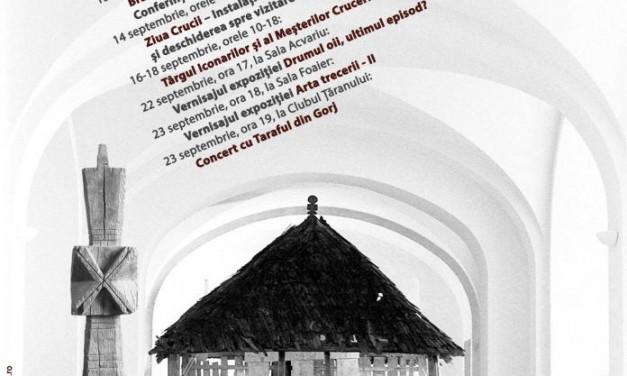 Primenire @ Muzeul Național al Țăranului Român