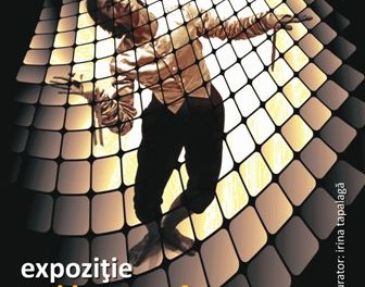 Expoziții în Festivalul Naţional de Teatru, ediţia a 26-a