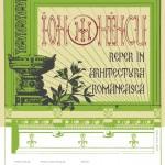 """Ion Mincu, reper în arhitectura românească"", proiect cultural"