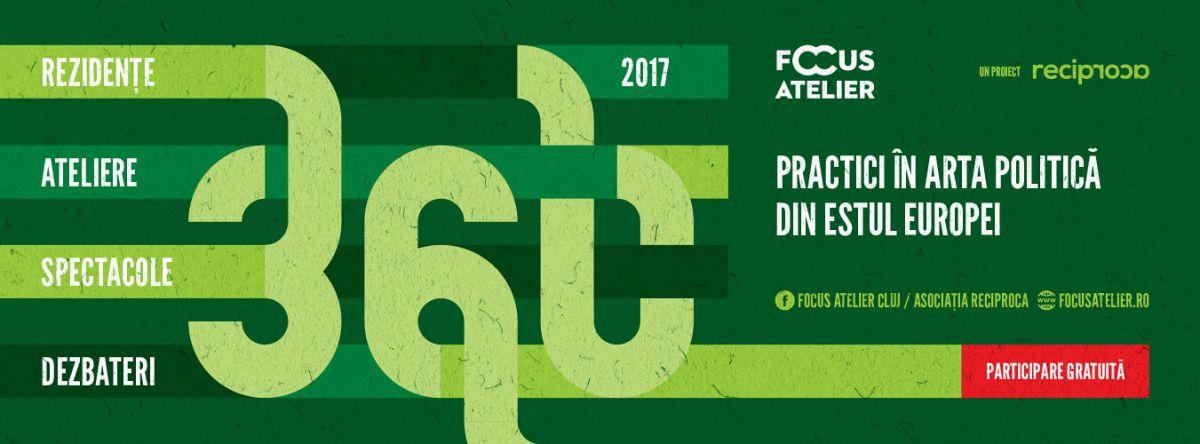 FocusAtelier2017