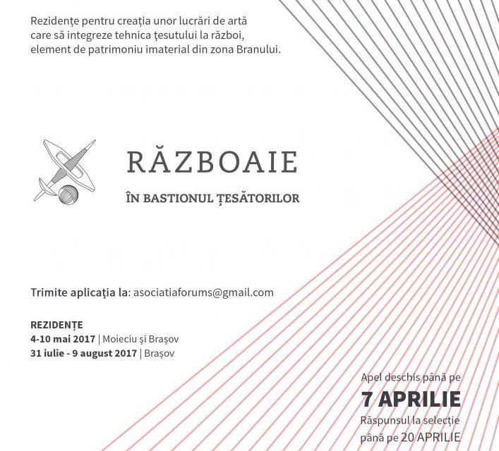 Apel național pentru înscriere la rezidențe artistice: proiecte contemporane pentru patrimoniu imaterial