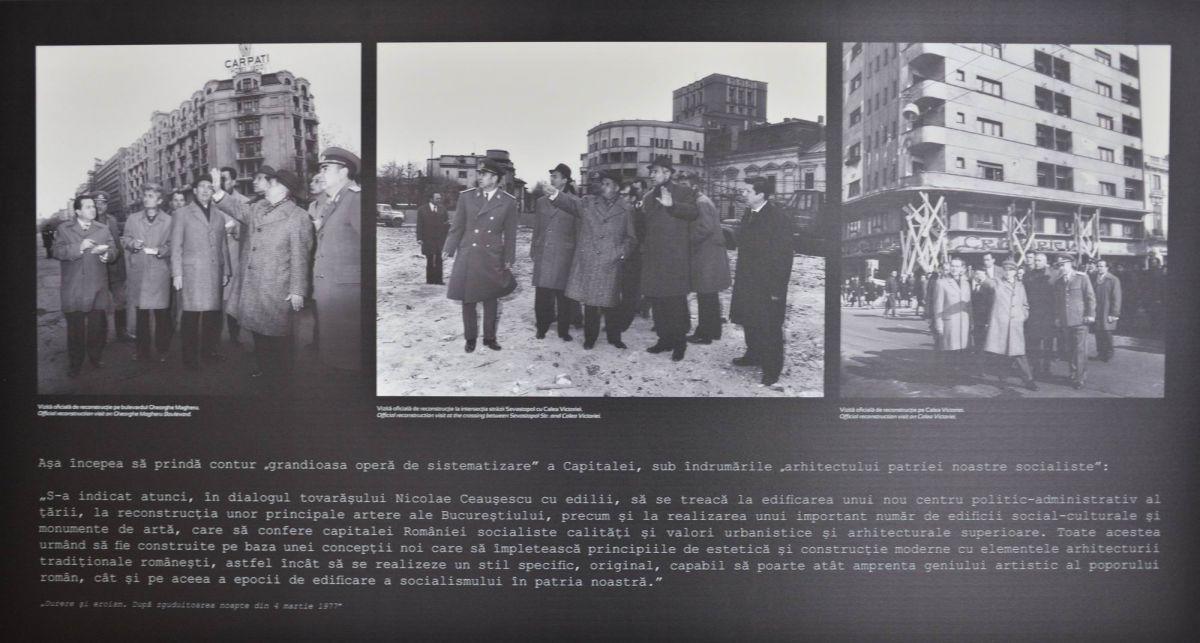 cutremur 77 - expo - foto arhiva muzeului municipiului bucuresti_4727