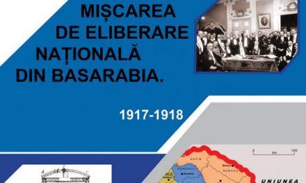 """Expoziția """"Mișcarea de Eliberare Națională din Basarabia. 1917-1918"""" @ Centrul de Cultură și Istorie Militară al Ministerului Apărării al Republicii Moldova, Chișinău"""