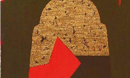MEMORIA ZIDIRII – Marin Gherasim @  Art Safari