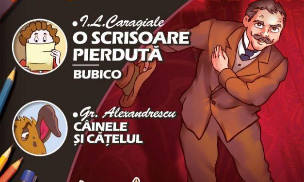 """Clasici ai literaturii române în benzi desenate: lansare """"Comics Didactic"""" – vol. I, la Bookfest 2017"""