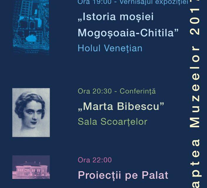 """Noaptea Muzeelor 2017 @ Centrul cultural """"Palatele Brâncoveneşti de la Porţile Bucureştiului"""""""