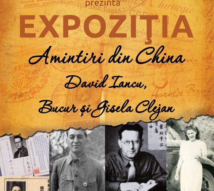 """Deschiderea expoziției foto-documentare """"Amintiri din China. David Iancu, Bucur și Gisela Clejan"""" @ Muzeul Naţional de Istorie a României"""