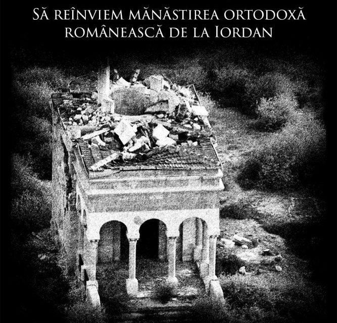"""""""O teofanie în piatră și în duh. Să reînviem mănăstirea ortodoxă românească de la Iordan"""" @ Muzeul Național al Țăranului Român"""