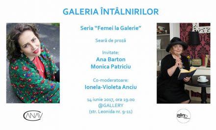 Ana Barton și Monica Patriciu @ Galeria Întâlnirilor
