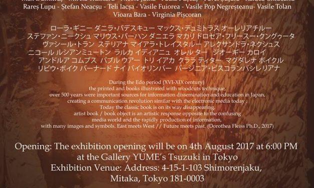 European BookArt Biennale Collection -TOKYO, JAPAN