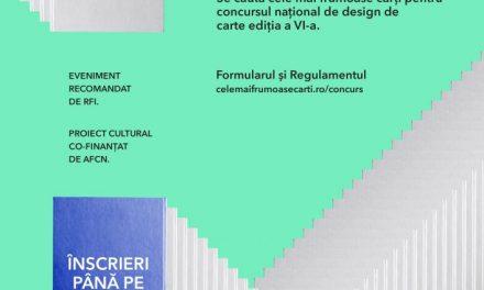 Concursul național de design de carte Cele mai frumoase cărți din România 2017, ediția a VI-a