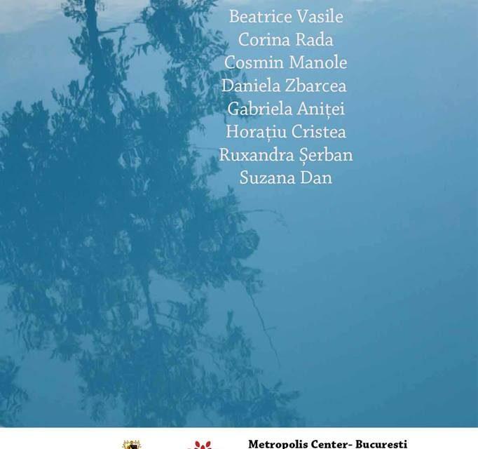 Retreat Creativ la Conac, ediția I @ Conacul Otetelișanu