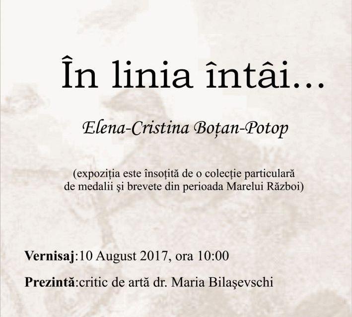 """Expoziție mozaic de dopuri""""În linia întâi"""" – Elena-Cristina Boțan-Potop @ Muzeul Vrancei"""