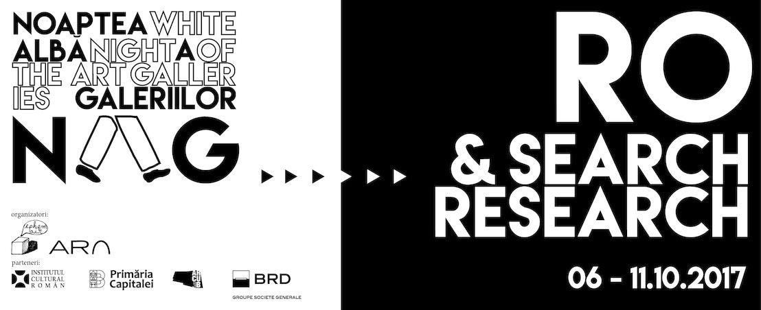 Programul Search & Research RO continuă și anul acesta în cadrul Nopții Albe a Galeriilor 2017
