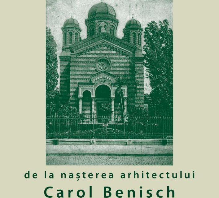 195 de ani de la nașterea arhitectului Carol Benisch