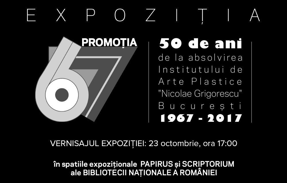 """Expoziție """"Promoția 67 – 50 de ani de la absolvirea Institutului de Arte Plastice Nicolae Grigorescu din București"""" @ Biblioteca Națională a României"""