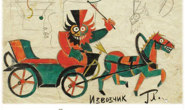 """Expoziția """"În lumea personajelor lui Löwendal"""" @ Muzeul Colecțiilor de Artă, București"""
