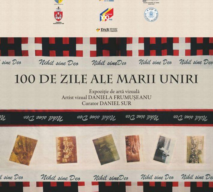 Proiectul cultural 100 de zile ale Marii Uniri @  Institutul Cultural Român, București