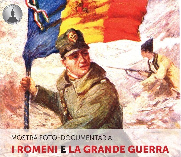 """Muzeul Național de Istorie a României prezintă expoziția """"Românii și Marele Război"""" la Veneția, cu ocazia Zilei Naţionale a României"""