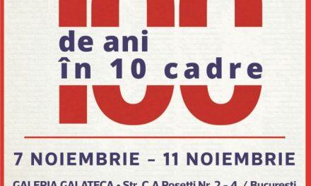 """""""100 de ani în 10 cadre"""" expoziţia şi premierea elevilor la galeria Galateca, București"""