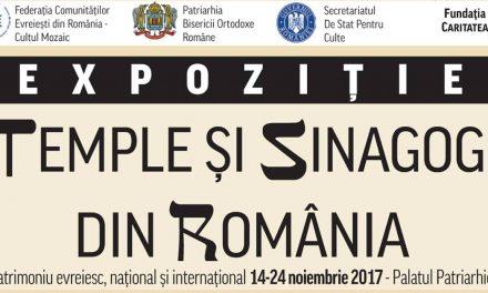 """Expoziția """"Temple și sinagogi din România"""" @ Palatul Patriarhiei"""