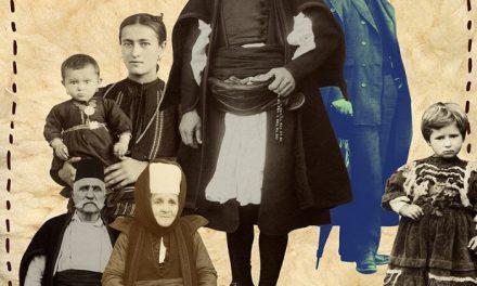 """Expoziția """"CU TENDA""""– POVEȘTI CU AROMÂNI @ Muzeul Național al Țăranului Român"""