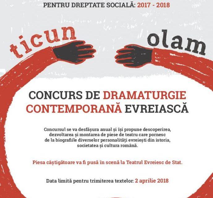 Lansarea concursului Național de Dramaturgie Contemporană Evreiască – Ticun Olam