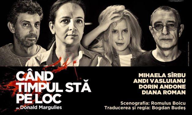 Teatrul de Artă București – programul lunii februarie