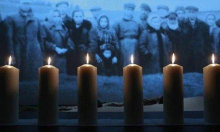 Teatrul Evreiesc de Statcomemorează Ziua Internaţională a Holocaustului