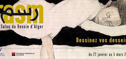 Salonul de Desen @ Muzeul de Arta Contemporana din Alger