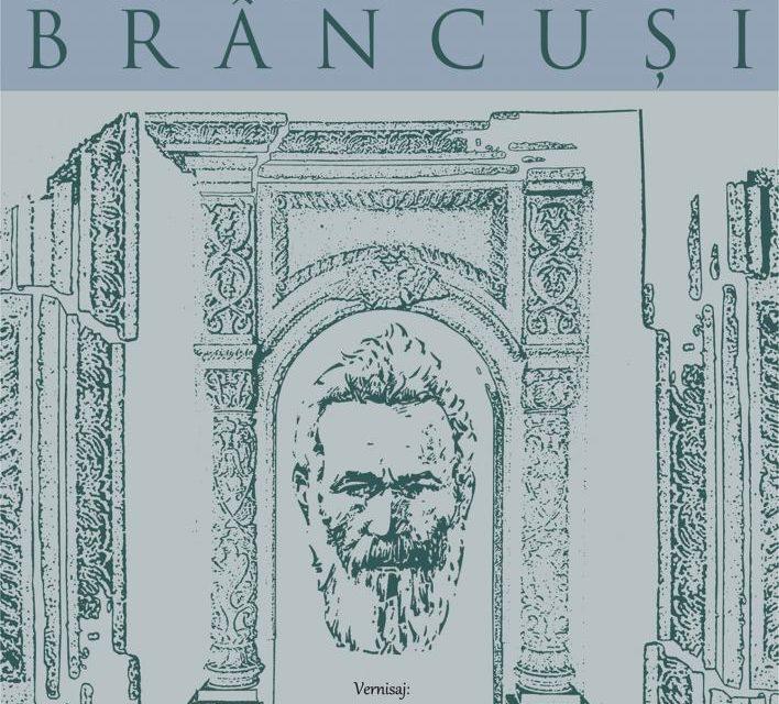 """Expoziția """"Ex Libris Brâncuși"""" 2018 @ Muzeul Național Cotroceni"""