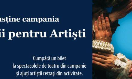 """START Campania Naționala """"Artiştii pentru artişti"""" 2018!"""