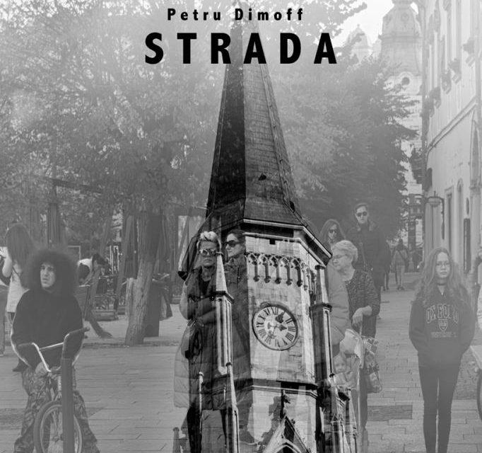 Expozitia de fotografie STRADA, semnata de Petru Dimoff @ Centrul de Cultură Urbană – Turnul Croitorilor, Cluj-Napoca