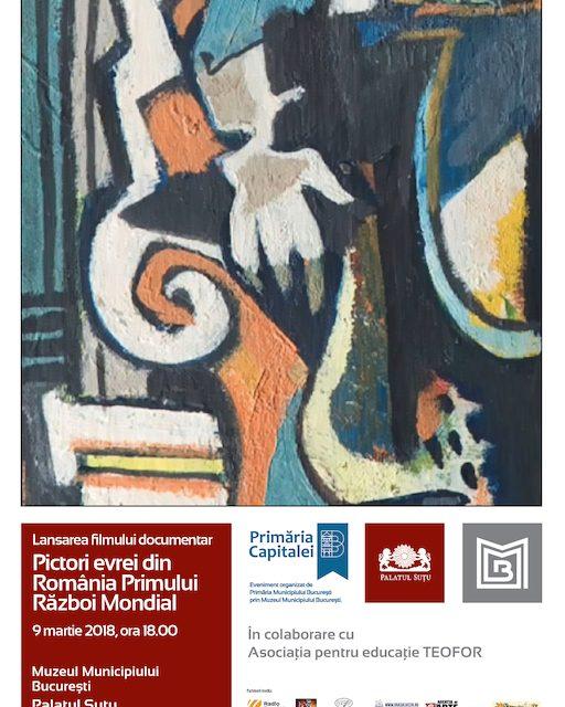 """Lansare film documentar """"Pictori evrei din România Primului Război Mondial"""" la Palatul Suțu"""
