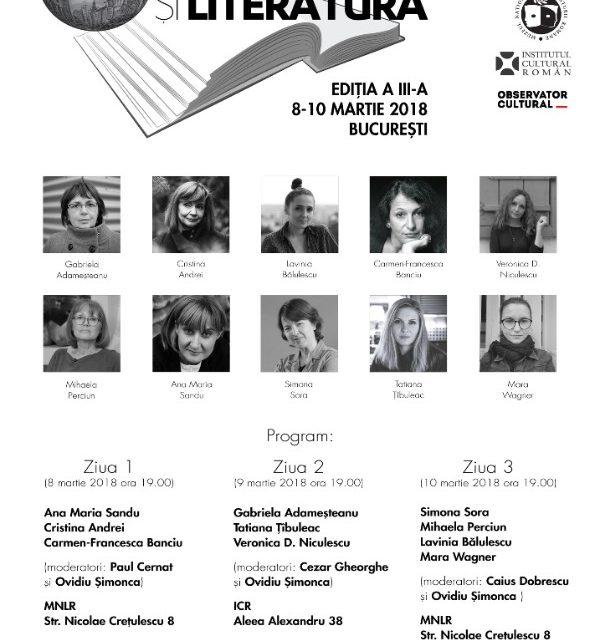 """Festivalul """"Orașul și Literatura"""", ediția a III-a @ Muzeul Naţional al Literatruii Române"""