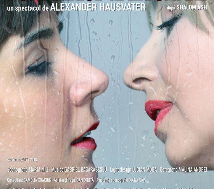 La Teatrul Evreiesc de Stat – DUMNEZEUL RĂZBUNĂRII, un spectacol de Alexander Hausvater