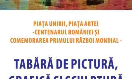 """""""PIAȚA UNIRII, PIAȚA ARTEI-CENTENARUL ROMÂNIEI ȘI COMEMORAREA PRIMULUI RĂZBOI MONDIAL"""" @ Galeria de Artă Mobilă, Iași"""
