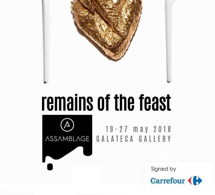 """Remains of the Feast"" – Instalație mixed media Romanian Design Week și Noaptea Muzeelor 2018"