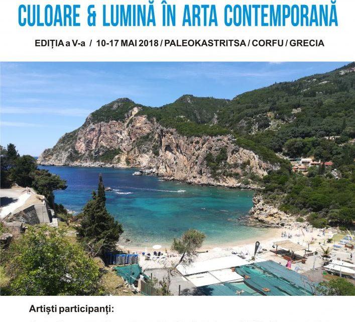 """Expoziția Taberei Internaționale de Arte Vizuale """"Culoare & lumină în arta contemporană"""" @ Galeriile Municipale de Artă din Târgu Jiu"""