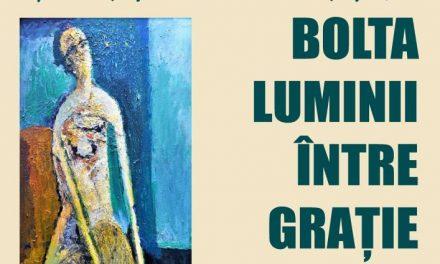 Expoziția personală de pictură Horea Cucerzan @ Muzeul Județean de Artă «Centrul Artistic Baia Mare»