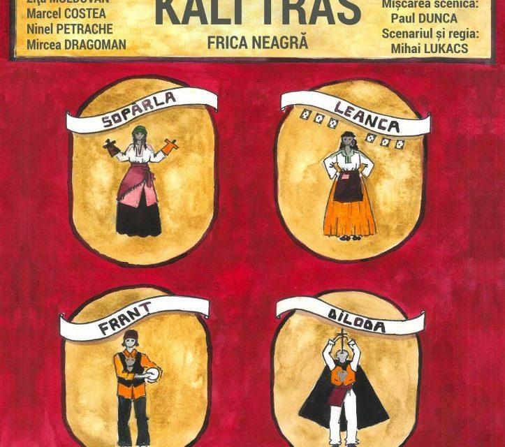 """Premieră spectacolului """"Kali Traš / Frica Neagră"""" @ Teatrul Evreiesc de Stat"""