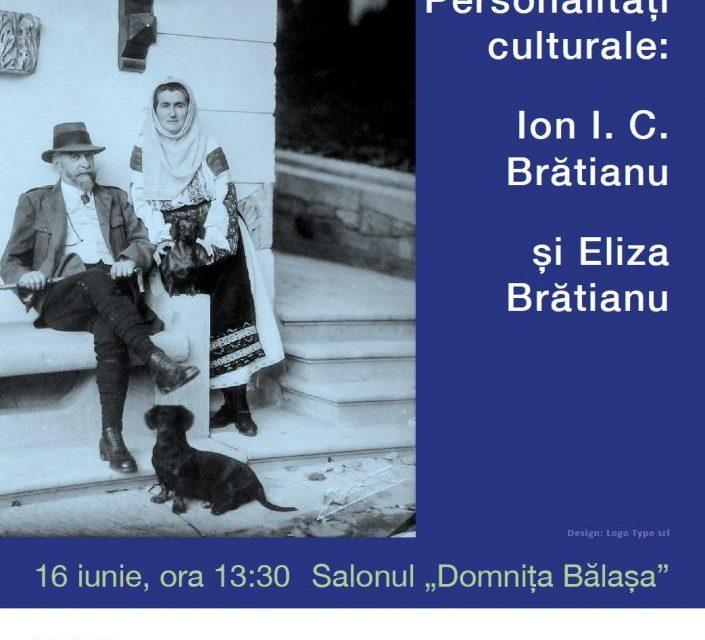 """Tururi ghidate gratuite și conferințe dedicate Centenarului Marii Uniri @ Centrul Cultural """"Palatele Brâncovenești de la Porțile Bucureștiului"""","""